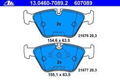 Колодки дисковые п BMW E39 20i-35i25TDi30D 95 ATE 13046070892