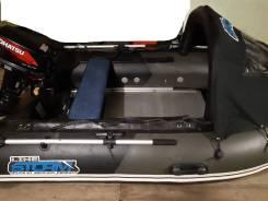 Stormline Adventure Extra. 2016 год, длина 3,10м., двигатель подвесной, 9,80л.с., бензин