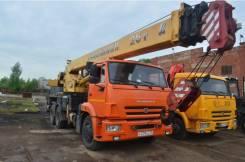 Галичанин КС-55713-1В. Продается Автокран КС-55713-1В. Под заказ