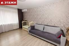 1-комнатная, улица Ладыгина 2. 64, 71 микрорайоны, проверенное агентство, 36,0кв.м.