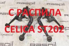 Рычаги Toyota Celica ST202/ST205 Super Strut [комплект с распила] 48605-29015