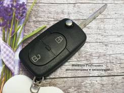 Корпус ключа. Audi A4 Audi A6, 4B2, 4B4, 4B5, 4B6 Audi A3, 8L1, 8LA Audi A2 ACK, AEB, AFB, AFN, AGA, AHA, AJK, AJL, AJM, AJP, AKE, AKN, ALF, ALG, ALT...