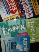 Отдам учебники