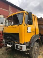 МАЗ 651705. Продается самосвал , 20 000кг., 6x6