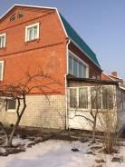 Дом в центре Екатериновки. Екатериновка, переулок Комсомольский 7, р-н Екатериновка, площадь дома 145,0кв.м., централизованный водопровод, электриче...