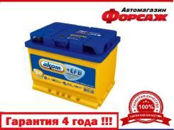 Аком. 60А.ч., Обратная (левое), производство Россия