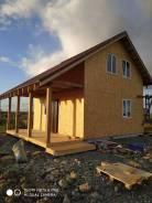 Мастера плотницкого дела. Строительство домов, бань, пристроек.