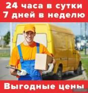 Услуги Грузчиков, Разнорабочих Город Уссурийск 250 руб в час