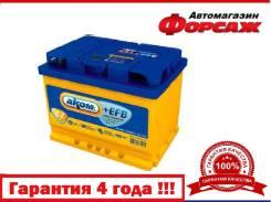 Аком. 62А.ч., Прямая (правое), производство Россия