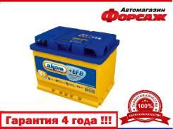 Аком. 65А.ч., Прямая (правое), производство Россия