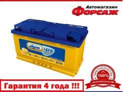 Аком. 100А.ч., Прямая (правое), производство Россия