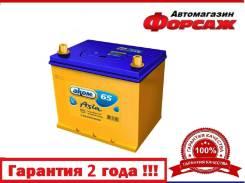Аком. 65А.ч., Обратная (левое), производство Россия