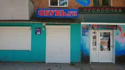 Продаётся нежилое помещение. Магазин. Улица Пушкинская 29, р-н Центр, 32,0кв.м.