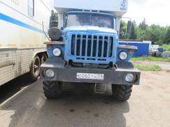 Урал. 5863