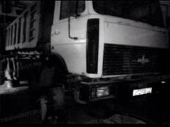 Мзкт. Продаётся грузовой самосвал МЗКТ-65158