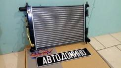 Радиатор охлаждения двигателя. Kia Rio, QB, UB Kia Pride Hyundai Solaris, RB Hyundai Accent Hyundai i20 D3FA, D4FC, G4FA, G4FC, G4FD, G4FG, G4LA