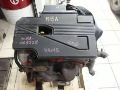 Двигатель Suzuki M15A Контрактный (Кредит. Рассрочка)
