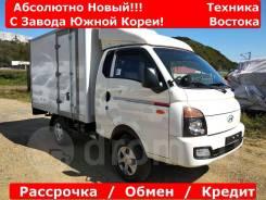 Hyundai Porter. 4WD! Абсолютно новый , ! C завода Южной Кореи !, 2 500куб. см., 1 200кг., 4x4