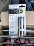Газовый перцовый баллончик Black 65 Мл Самооборона! Защита! от Cобак!