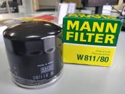 Фильтр масляный (Hyundai Accent I, II, III 94, Elantra 00-06, Getz 02, Mitsubishi Grandis) MANN Filter W81180