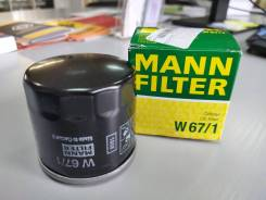 Фильтр масляный (Mazda 323/626 81, Subaru Libero/Justy 1.2 84, Nissan X-Trail II 07) MANN Filter W671