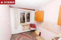2-комнатная, улица Адмирала Кузнецова 45. 64, 71 микрорайоны, проверенное агентство, 49,3кв.м. Интерьер
