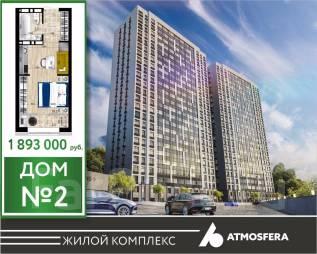 1-комнатная, улица Стрелковая 18а. Фадеева, застройщик, 24,0кв.м.