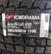 Yokohama Ice Guard G075, 265/60R18