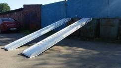 Алюминиевые лаги от производителя 2900 кг