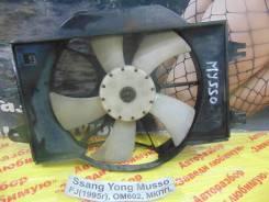 Вентилятор охлаждения радиатора Ssang Yong Musso Ssang Yong Musso 1993.09.14