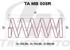 Задние Усиленные +2см Пружины (2 шт) MMC Pajero V73/V75/V78 MR418676
