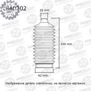 Пыльник амортизатора Avantech Avantech BA0202 BA0202