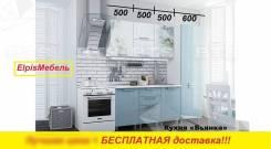 Шкафы-пеналы кухонные.