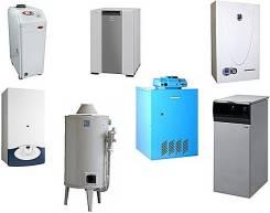 Газовые котлы для систем отопления