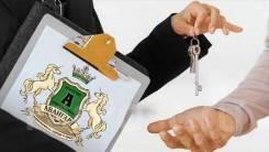 Приватизация, расприватизация недвижимости.