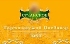 """Техник. ООО """"СолнцеГрад"""". Улица Бородинская 20"""