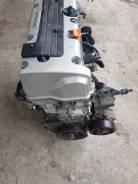 Контрактный двигатель Honda CR-V 2009 г. RE K24A