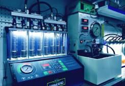 Стендовая Диагностика/чистка инжекторов, диагностика Топливных насосов