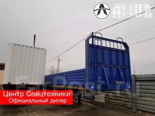 Amur. Бортовой полуприцеп сортиментовоз универсальный, 60 000кг.