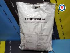 Утеплитель автомобильный АВТОТЕПЛО №3 (Ширина-150см.,Длина-93см)
