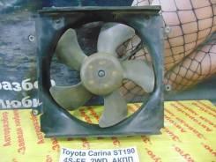 Вентилятор охлаждения радиатора Toyota Carina Toyota Carina 1992.10