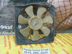 Вентилятор радиатора кондиционера Toyota Carina Toyota Carina 1992.10