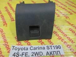 Крышка блока предохранителей Toyota Carina Toyota Carina 1992.10