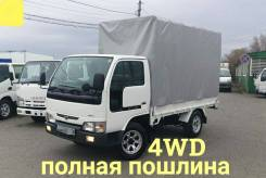 Nissan Atlas. 4WD, борт 1,5 тонны + тент, 3 200куб. см., 1 500кг., 4x4