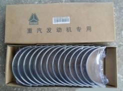 Вкладыши коренные STD А7 D12 VG1246010034/35