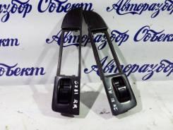 Кнопка стеклоподъемника заднего правого Toyota Cresta [74271-22100]