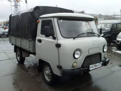 УАЗ Буханка. УАЗ СГР (452) (1965 - ), 1 000кг., 4x4