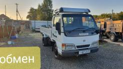 Nissan Atlas. Продам грузовик, 4 300куб. см., 2 000кг., 4x2