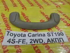 Ручка салона Toyota Carina Toyota Carina 1992.10