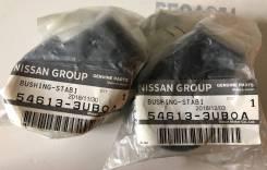 Втулка стабилизатора переднего 54613-3UB0A Nissan оригинал